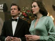 《间谍同盟》倒计时预告 皮特玛丽昂陷致命72小时