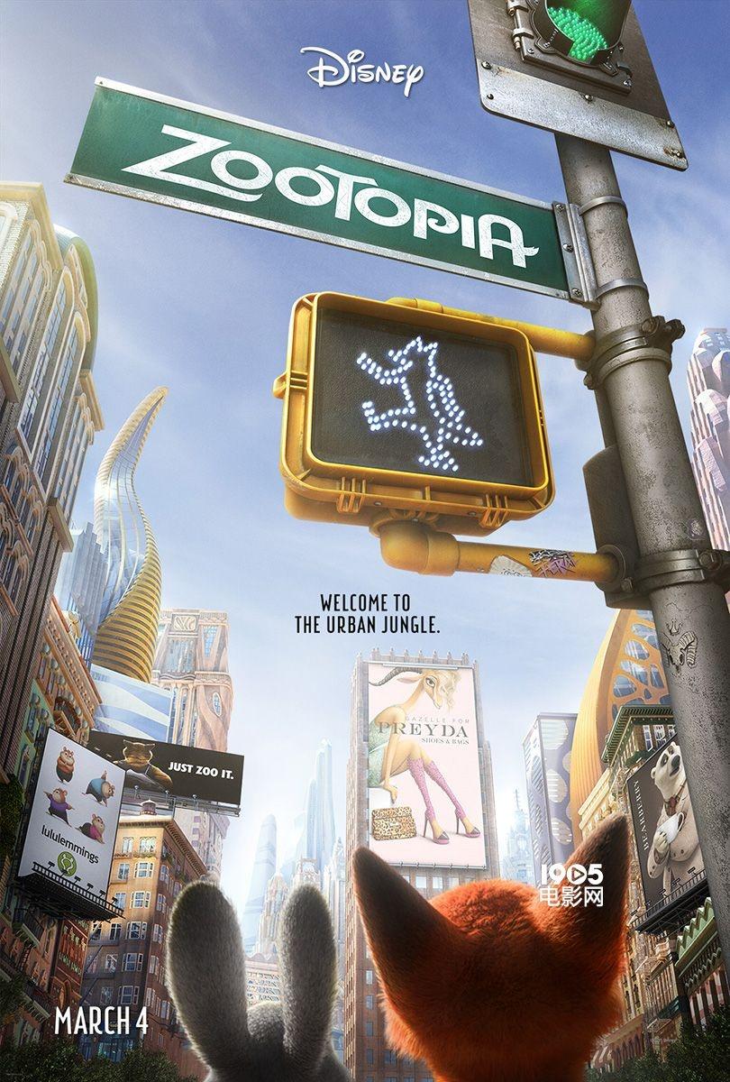 《疯狂动物城》领跑