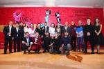 电影《意料之外》在苏州举办盛大开机发布会
