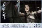 """近日,蒋梦婕在即将上映的电影《三少爷的剑》中的多张剧照曝光,照片中蒋梦婕一人分饰两角,更是首次大胆全素颜出镜。网友惊呼没想到昔日的""""林妹妹""""素颜竟也如此清丽。"""