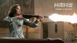 《间谍同盟》曝电视预告 枪林弹雨乱世迷情