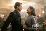 《间谍同盟》揭悬念 皮特疯狂暴走玛丽昂为爱牺牲