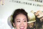 据香港媒体报道,昨日(12月1日)晚梁小冰出席《钢锯岭》群星首映,正式向陈法蓉及慧妍雅集(一个慈善团体)摊牌——退出慧妍雅集。