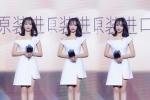 宋茜空气刘海出席活动 配搭白色礼服尽显优雅知性