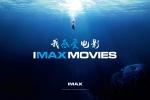 上海电影股份有限公司在中国新增三家IMAX®影院