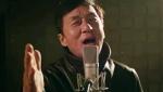 《铁道飞虎》曝光主题曲MV 成龙率主创合体献唱