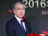 中影举办战略合作发布会 陈嘉上将导《山海经》