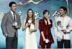 古剑奇谭之流月昭明》在京举行项目启动仪式,首度曝光由王力宏、宋茜、高以翔、高圣远、吴千语、伍嘉成等组成的主演阵容。