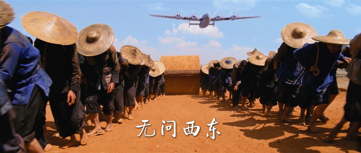刘大心_无问西东_电影剧照_图集_电影网_1905.com