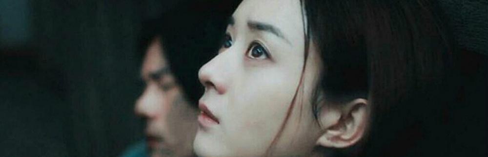 《乘风破浪》曝光终极预告 彭于晏赵丽颖大婚