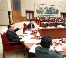 李克强总理主持座谈会 葛优、王安忆等代表发言