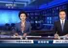 《新闻联播》新男主播刚强亮相 与海霞搭档主持