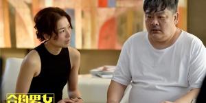 """《合约男女》""""笑果""""累累 林雪五次搭档郑秀文"""