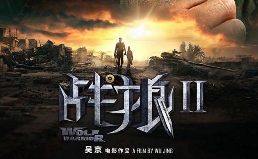 《战狼2》先导预告海报双发 宣布定档7月28日