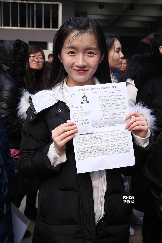 林妙可被曝落榜北京电影学院 王俊凯通过初试图片
