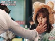 《猫先生与猪小姐》曝首款预告 3月10日暖心上映