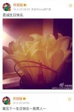 陈思诚生日佟丽娅未零点送祝福 曾连续6年掐点