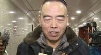 2017两会隆重开幕 政协工作报告关注文化繁荣