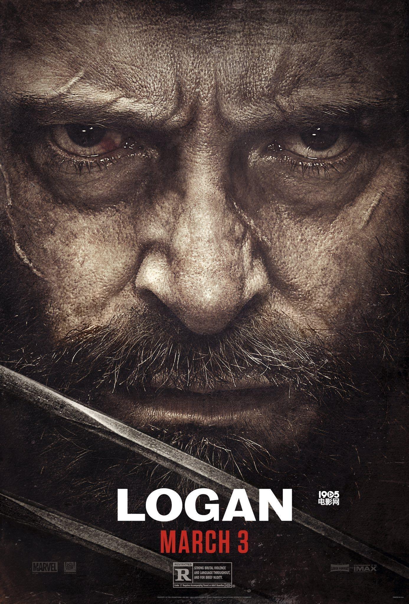 北美票房:《金刚狼3》夺冠《逃出绝命镇》居亚