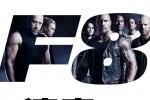 《速度与激情8》登陆北影节 观众成中国首批