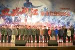 《血战湘江》湖北巡映:走进高校部队慰问老区