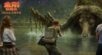"""《金刚:骷髅岛》""""残酷生存法则""""预告"""