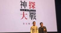 英皇电影公布新片计划 马丽刘青云一个欢喜一个忧