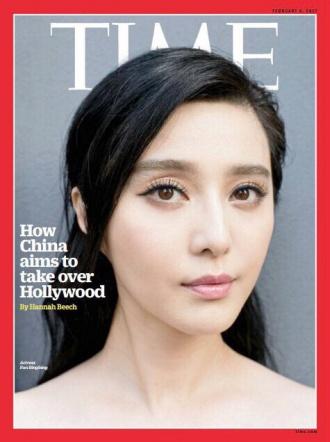 范冰冰入围《时代》影响力百人榜 系唯一亚洲女性