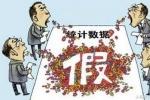 """人民日报海外版:切勿依靠""""刷流量""""点燃虚火"""
