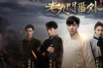"""产量超院线 网络电影从草莽突进到""""打怪升级"""""""