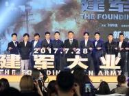 《建军大业》定档7.28 小鲜肉战争戏曝光被赞敬业