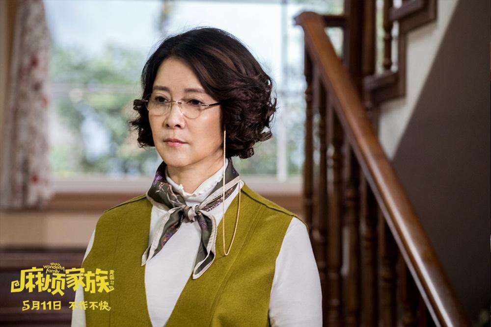 麻烦家族_电影剧照_图集_电影网_1905.com