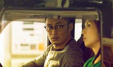 电影快讯:新片爆料之《喜欢你》《春娇救志明》