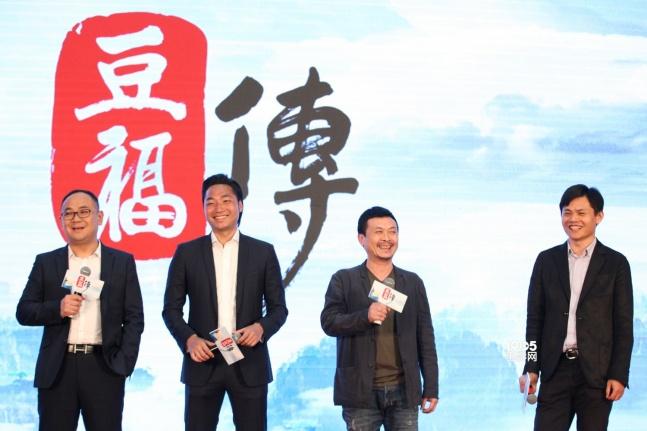 动画影片《豆福传》定档7月7日 黄豆修仙萌萌哒
