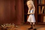《灵狼传奇》发布新剧照 尽显原始部落异域风情