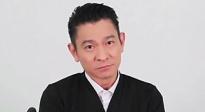 """《拆弹专家》刘德华病愈""""现身""""首映礼"""