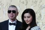 第八届导演协会年度盛典 白百何为范冰冰颁影后