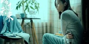李睿珺《路过未来》入围戛纳影节一种关注单元