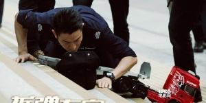 《拆弹专家》曝装备特辑 刘德华VS姜武的装备之战