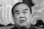 相声大师张奎清去世享年85岁 苗阜等发文悼念