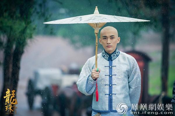 刘学义《龙珠传奇》儒雅上线 一展古代绅士风度