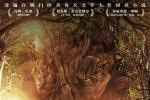 《当怪物来敲门》海报预告 好莱坞治愈神作上映