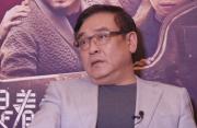 """当""""金牌监制""""尔冬升遇见""""新锐导演""""李雨禾"""