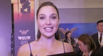 《神奇女侠》杜比影院版首映红毯采访视频