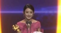 赵丽颖获最受欢迎女演员奖 贾玲包贝尔颁奖逗趣