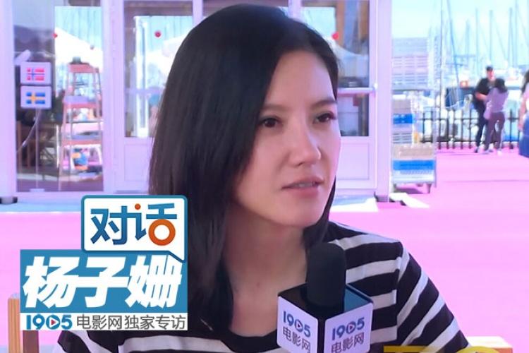 杨子姗:我也有北漂经历 拍情绪爆发戏灌醉自己