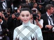 《双面情人》戛纳首映 范冰冰刺绣长裙玩转中国风