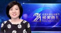 """北京大学生电影节独家点评 何以""""青春无敌"""""""