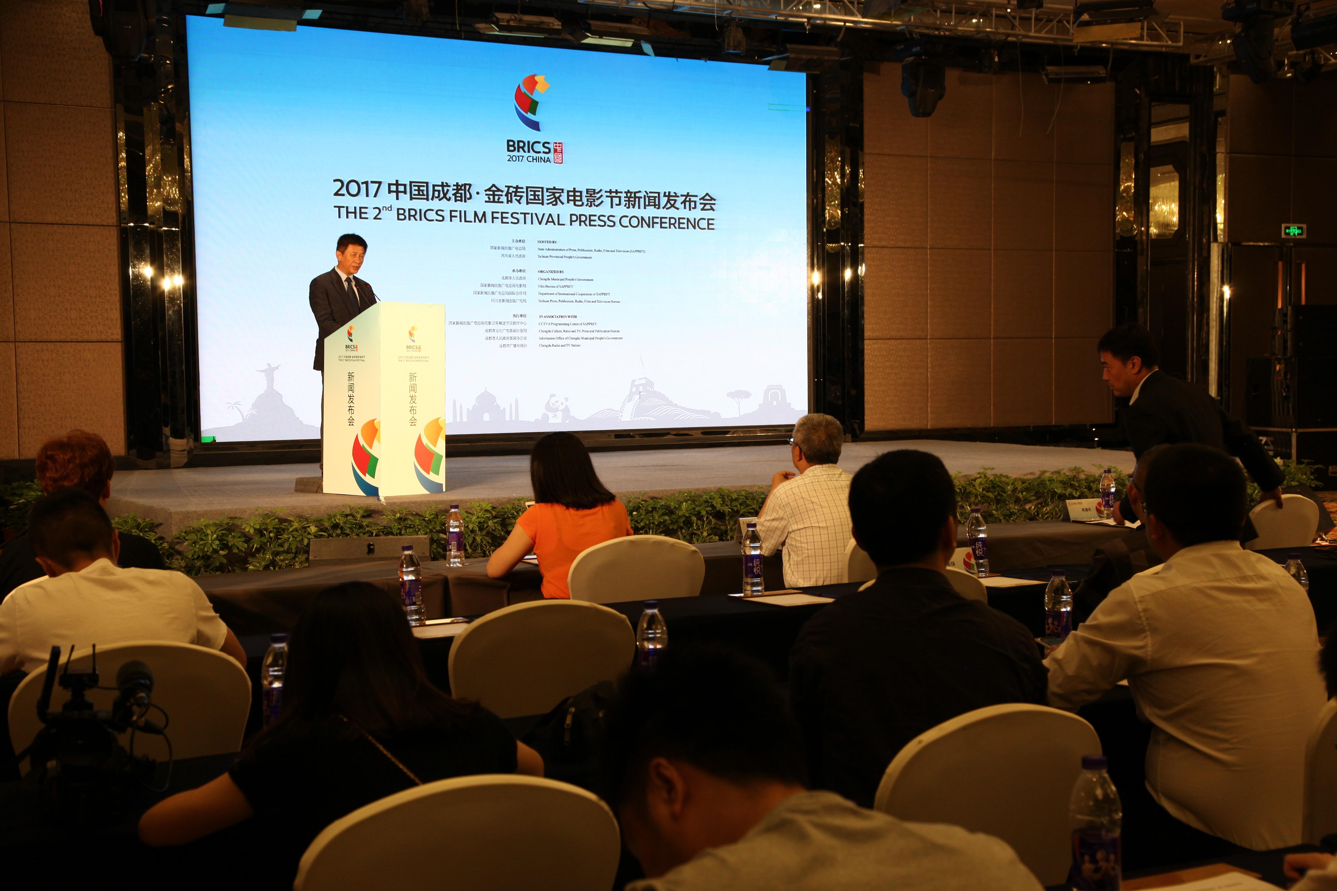 金砖国家电影节23日在成都举办 30部影片参展