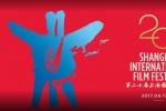 第20届上海国际优乐国际节主竞赛单元参赛片单曝光